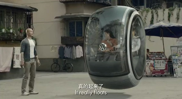 Hover Car from Volkswagen China